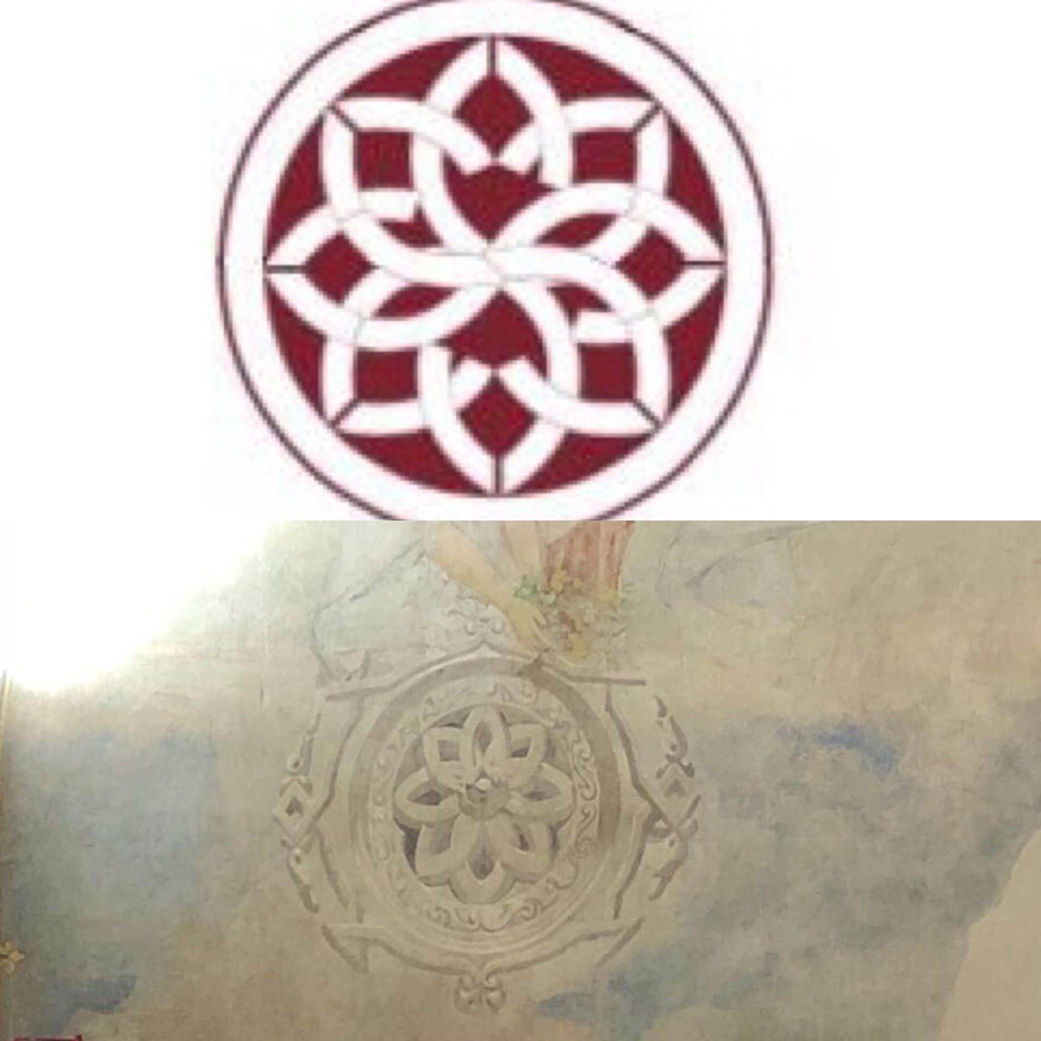 Logo Cipriani